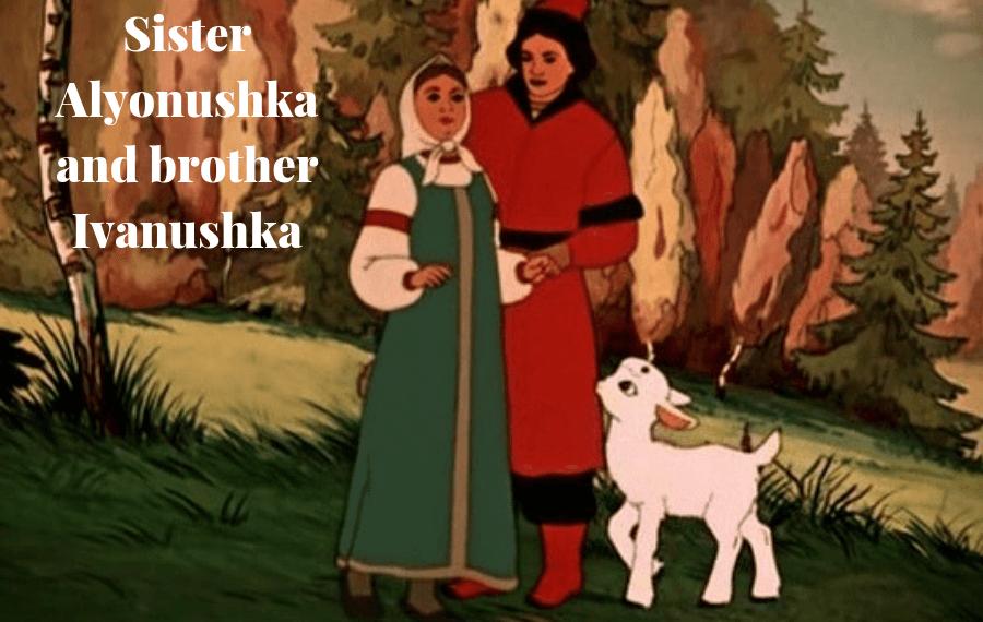 русские сказки для изучения английского 13