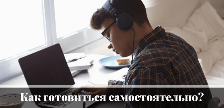 аудирование 2 ЕГЭ английский язык 12