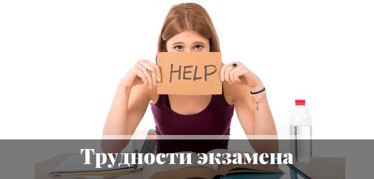аудирование 2 ЕГЭ английский язык 13