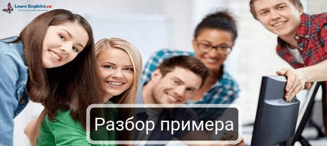 аудирование 3 ЕГЭ 13